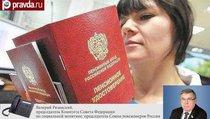 Россиянам придется самим заниматься пенсиями