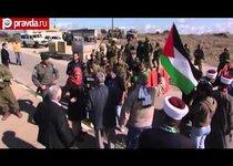 Палестине - независимость, Израилю - безопасность