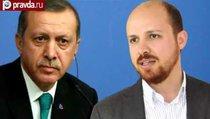 Италия лишит семью Эрдогана денег?