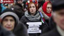 """Украина начала новую войну """"Маршем мира"""""""