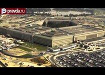 Шпионы Пентагона готовят войну