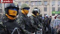 Евромайдан получил амнистию