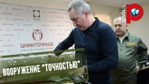 """Снайперская """"Точность"""": российская армия получит новые винтовки"""