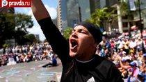 США готовят Венесуэле новый Майдан?