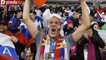 Самые безумные фанаты Олимпиады в Сочи