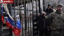 Украина готовится порвать с Россией?