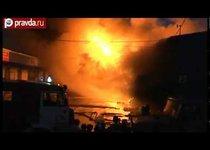Пожар на подмосковном рынке. Подробности