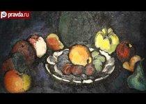 Русское искусство продают в Лондоне