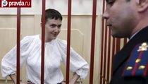 Савченко прекратила сухую голодовку из-за Порошенко