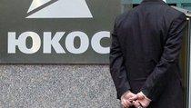 """Россия не будет платить за """"ЮКОС""""?"""