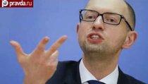 Украина требует триллион долларов за Крым и Донбасс