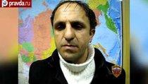 Кавказец зарезал полицейского у станции метро