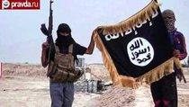 В России судят боевиков Исламского государства