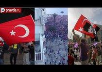 Беспорядки в Турции приведут к развалу страны?