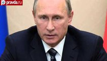 """Владимир Путин: """"США не знают, о чем говорить с Россией"""""""