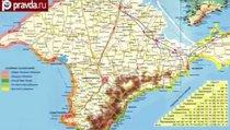 Украинский министр признал Крым российским