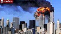 Иран заплатит за теракты 9/11?