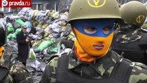 Евромайдану не нужен мир?