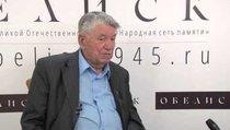 """Ветеран ВОВ: """"Америке должно быть стыдно за поддержку неонацизма на Украине"""""""