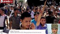 """""""Исламское государство"""": нефть, кровь и слезы"""