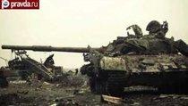 Война на Украине. Новый этап