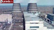 """Россия и США прервали """"ядерную дружбу"""""""