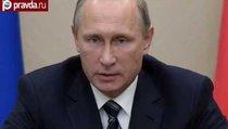 Владимир Путин рассказал об успехах России в Сирии