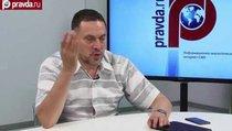 Максим Шевченко: Терроризм — оружие в войне мировых элит