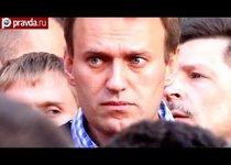 Иуда для Навального