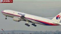 Над Украиной сбили малазийский Boeing 777: 295 погибших