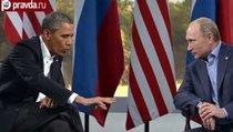 США отказываются от Майдана в России?