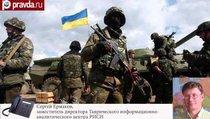 Массовое дезертирство: Украина не досчиталась своих военных
