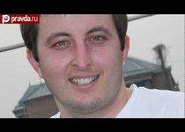 Убийство журналиста Геккиева