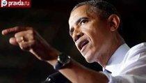 """Обама """"разорвал"""" экономику России"""
