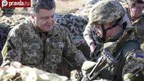 Порошенко назвал сроки возвращения Донбасса