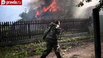 Украина выбирает между войной и деньгами