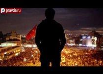 """""""Виртуальные"""" враги Турции"""