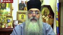 Священник из Франции: Православие несет свет миру!