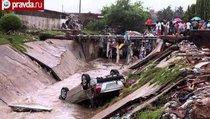 Взрыв на АЗС в Гане: более 200 погибших