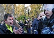 Как полиция справилась с беспорядками в Бирюлёве?