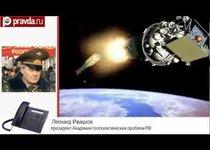 "Радар США сбил с курса ""Фобос-Грунт"""