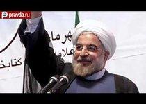 Иран готов к миру