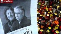 Польша обвинила Россию в гибели Качиньского