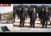 Южный Судан не отпускает российского летчика