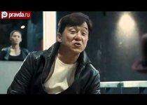 Джеки Чан ищет доспехи бога в Москве