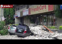 Мощное землетрясение потрясло Филиппины