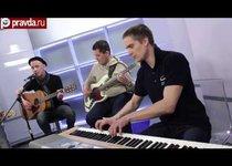 ФАНО_ТЕКА: Дерево Band - Пушкин