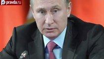 """""""Цели выполнены"""": Путин выводит войска из Сирии"""
