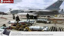 """Путин вывел войска из Сирии из-за Асада"""