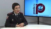 Ими гордится полиция Москвы